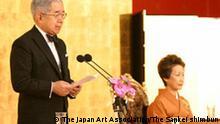 Prince Hitachi at the Awards Ceremony in Tokyo with Princess Hitachi The copyright credit: The Japan Art Association/The Sankei shimbun