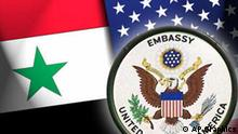 Angriff auf USA Botschaft in Damaskus Syrien Symbolbild
