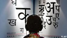 Frankfurter Buchmesse Schwerpunkt Indien 2006 BdT Kopfhörer Typografie