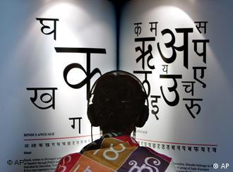 A woman listens to explanations on headphones about the Indian languages Hindi, left, and Marathi at the International Book Fair in Frankfurt