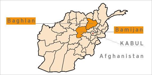 Karte von Afghanistan mit den Provinzen Baghlan und Bamijan sowie der Hauptstadt Kabul Quelle: DW
