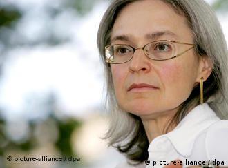 Anna Politkowskaja im August 2005