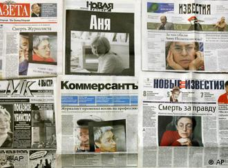 A collection of Russian newspapers