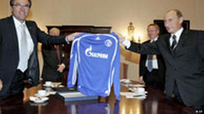 Semnarea contractului între Gazprom şi Schalke 04