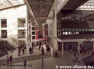 Факультет машиностроения ТУ Мюнхена