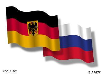 Государственные флаги Германии и России