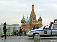 Policijska patrola na Crvenom trgu