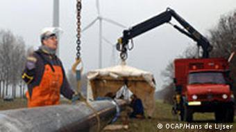 OCAP Pipeline