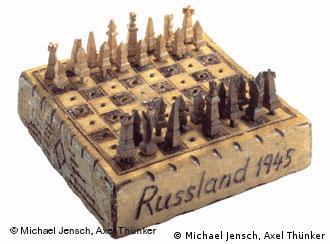 Самодельные шахматы немецкого военнопленного