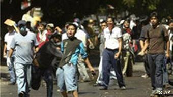 Unruhen in Mexiko Provinz Oaxaca Demonstranten