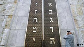 Synagoge in München Haupteingang