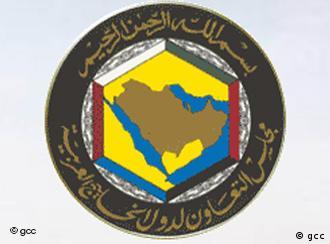 Logo del Consejo de Cooperación del Golfo (CCG)