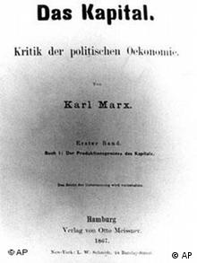 Book cover, first edition of Karl Marx's Das Kapital