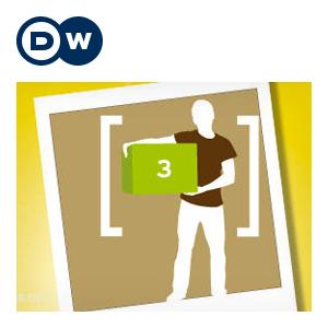Deutsch – warum nicht? Серија 3 | Учење германски | Deutsche Welle