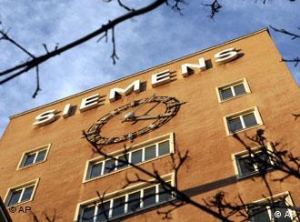 Siemens вновь оказался в центре внимания