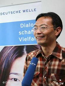 Jiao Guobiao