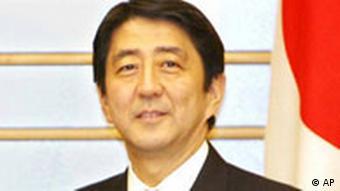 Portrait von Japans Premier Shinzo Abe