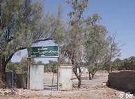 مدرسهای ویرانشده در ایران