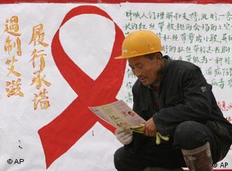 中国有不少关心艾滋病患者的非政府组织