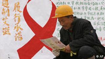 China Welt Aids Tag Symbolbild