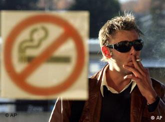 Курение табачных изделий в общественных местах сигареты милано купить в ярославле