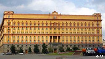 Будівля КДБ на Лубянці. Сьогодні тут штаб-квартира російського ФСБ