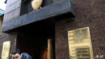 Russland Großbritannien Fall Alexander Litwinenko Staatsanwaltschaft Moskau