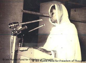 ناشطة حقوق الإنسان السودانية فاطمة أحمد إبراهيم
