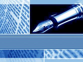 Коллаж: газетные колонки и перьевая ручка