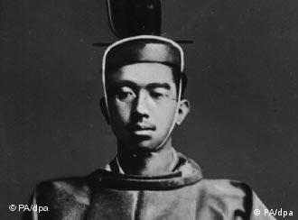 Kaiser Hirohito