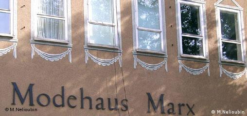 Mosel, Deutschland entdecken, Stadt Trier Bild 16