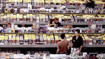Музыкальный магазин