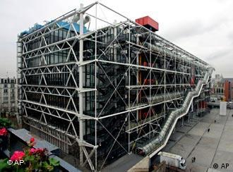 metz frankreich centre pompidou