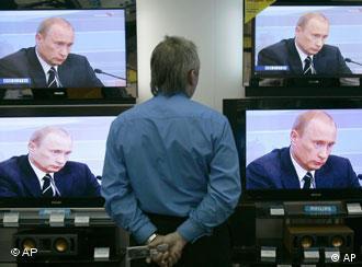 12 сентября Владимир Путин принял отставку премьер-министра Михаила Фрадкова