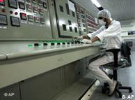 نگرانی اصلی غرب در موضوع برنامه هستهای ایران٬ غنیسازی اورانیوم تا سطح ۲۰ درصد است