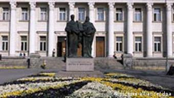 Nationalbibliothek in Sofia, Kyrill und Method