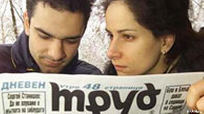 Бугарскиот весник Труд