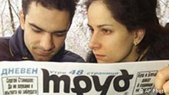 Trud Bulgarische Zeitung