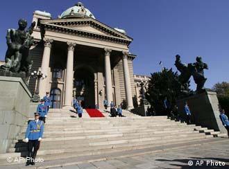 Сградата на сръбския парламент