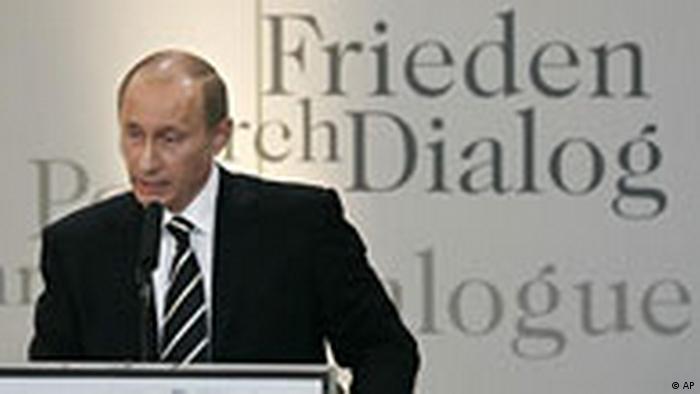 Vladimir Putin la Conferinţa de Securitate de la München, în februarie 2007