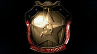 Эмблема КГБ СССР
