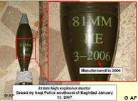 آمریکا تا به حال بارها مدعی کشف سلاحهای ایرانی در عراق و افغانستان شده است