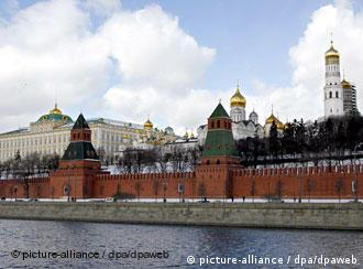Москва, Кремль
