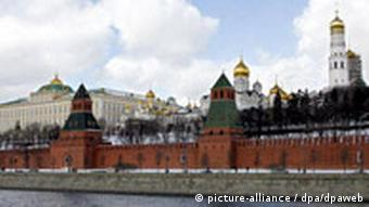 A view of the Kremlin in Moscow