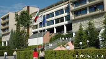Universität von Blagoevgrad in Bulgarien - South West University Neofit Rilski