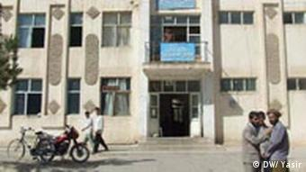 Many university faculties in Afghanistan look like this