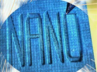 Высокие нанотехнологии