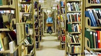 Коридоры библиотеки