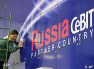 Павильон РФ на CeBIT-2007