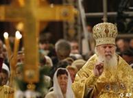 Покойният Алексий Втори не се съгласи да се срещне с папата